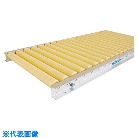 ■TS 樹脂製ローラコンベヤΦ38-W300XP50X2000L  〔品番:P38-300520〕[TR-1319990]【大型・重量物・個人宅配送不可】
