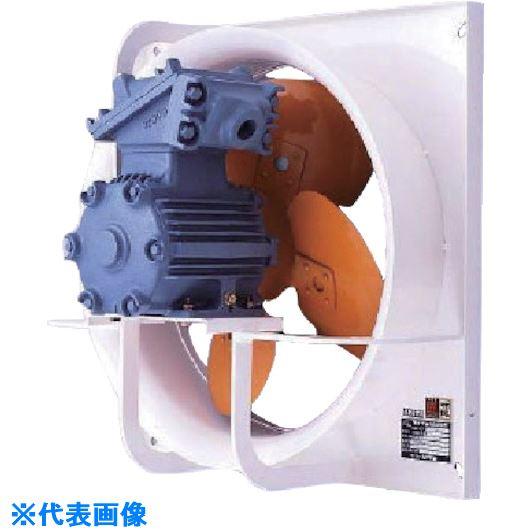 ■スイデン 有圧換気扇(圧力扇)ハネ50cm一速式3相200V耐圧防爆型〔品番:SCF-50D1〕[TR-1325135]【個人宅配送不可】