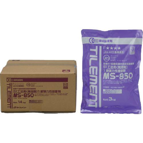 ■TILEMENT MS-850 エコパック 14kg〔品番:24790141〕[TR-1325867]
