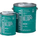 ■TILEMENT R-100 1kg《24缶入》〔品番:24010010〕[TR-1325885]