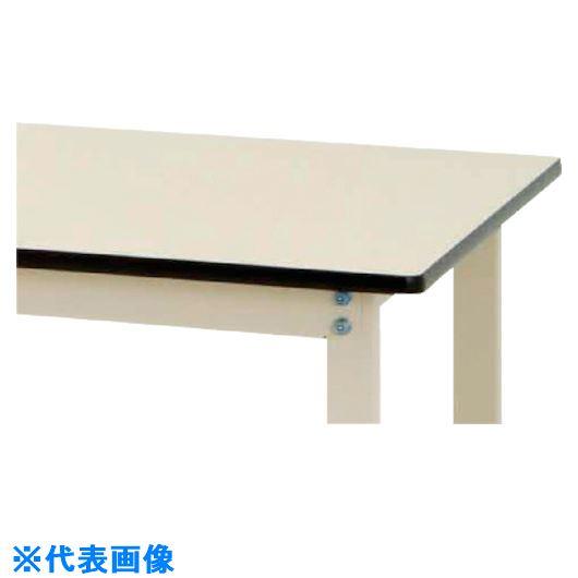 ■ヤマテック ワークテーブル300シリーズ 高さ調整タイプ〔品番:SWPA-1275-II〕[TR-1329181]【個人宅配送不可】