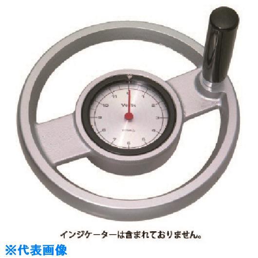 ■イマオ ハンドル ディスク型ダイアルハンドル車(加工付) ハンドル径249MM  〔品番:DHW250ER-HN27〕[TR-1330057]
