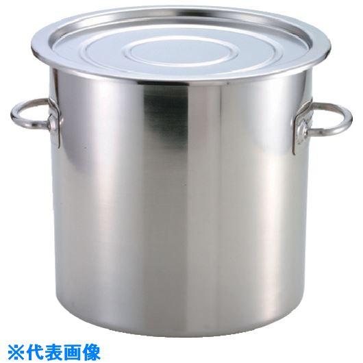 ■スギコ 18-8テーパー型食品コンテナ  〔品番:SH-6733〕[TR-1335715]