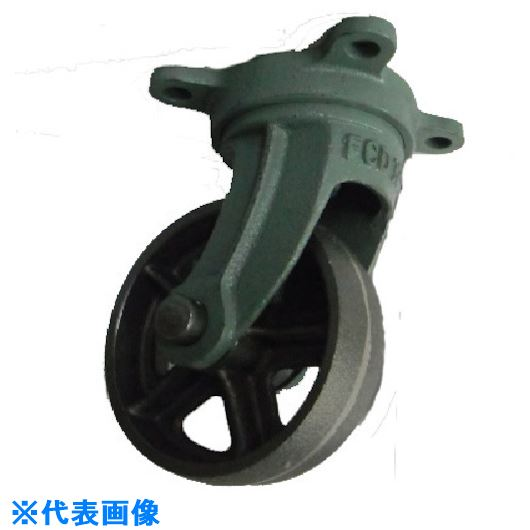 ■ヨドノ 鋳物車輪自在車付きベアリング無 250Φ  〔品番:CA-G250〕[TR-1337636]