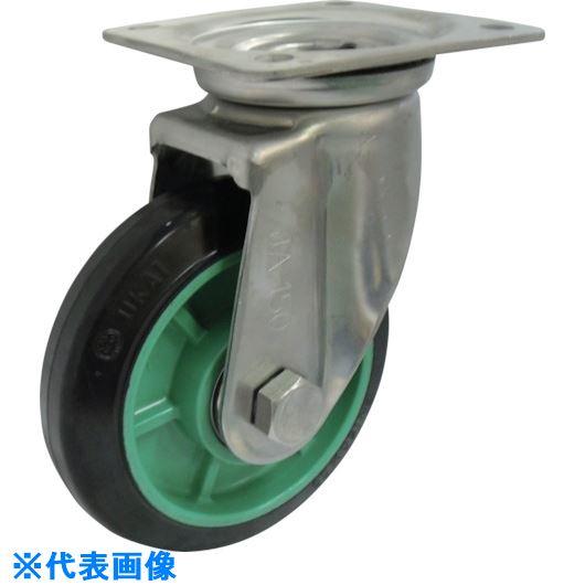 ■ヨドノ 樹脂製ゴム車輪ステンレス製自在車付 130〔品番:PNJA130〕[TR-1337648]【大型・重量物・個人宅配送不可】