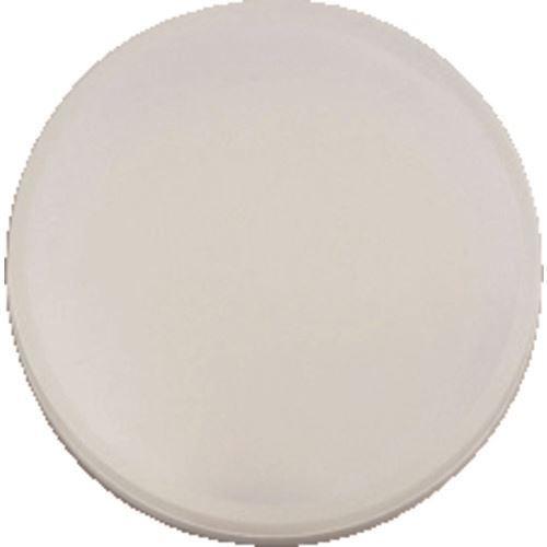 ■スガツネ工業 LEDライト 着脱可能タイプ 220-022-496〔品番:GX53-52437701CW-WT〕[TR-1337758]
