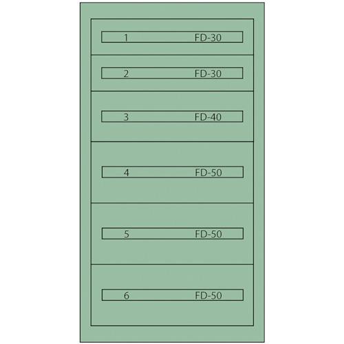 ■ヴィドマー  ファインキャビネットFC-250E(塗装色:グリーン)〔品番:FC-250E〕[TR-1343457 ]【送料別途お見積り】