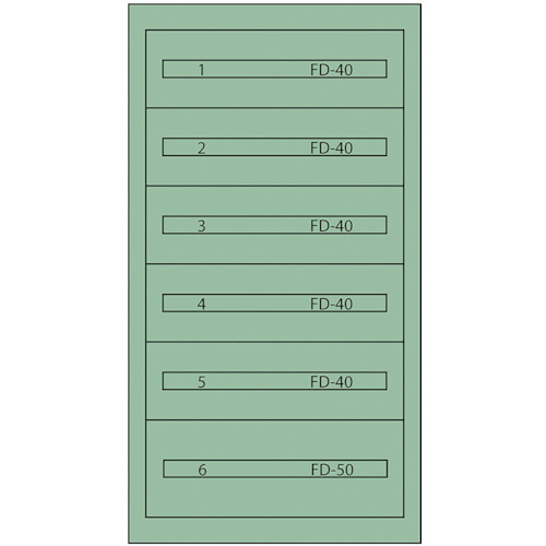 ■ヴィドマー  ファインキャビネットFC-250C(塗装色:グリーン)〔品番:FC-250C〕[TR-1343471 ]【送料別途お見積り】