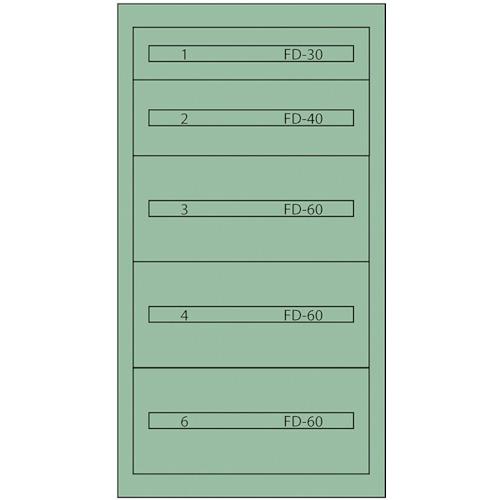 ■ヴィドマー  ファインキャビネットFC-250B(塗装色:グリーン)〔品番:FC-250B〕[TR-1343475 ]【送料別途お見積り】