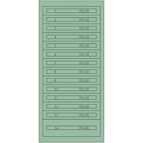 ■ヴィドマー  ファインキャビネットFC-300U(塗装色:グリーン)  〔品番:FC-300U〕[TR-1343489]
