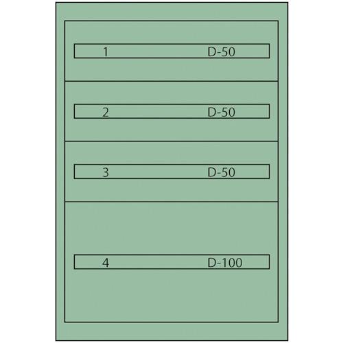 ■ヴィドマー ツールキャビネットTC-250D〔品番:TC-250D〕[TR-1343494 ]【送料別途お見積り】