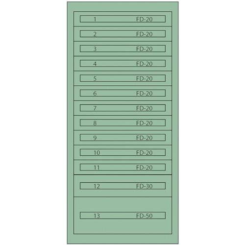 ■ヴィドマー  ファインキャビネットFC-300S(塗装色:グリーン)  〔品番:FC-300S〕[TR-1343498]