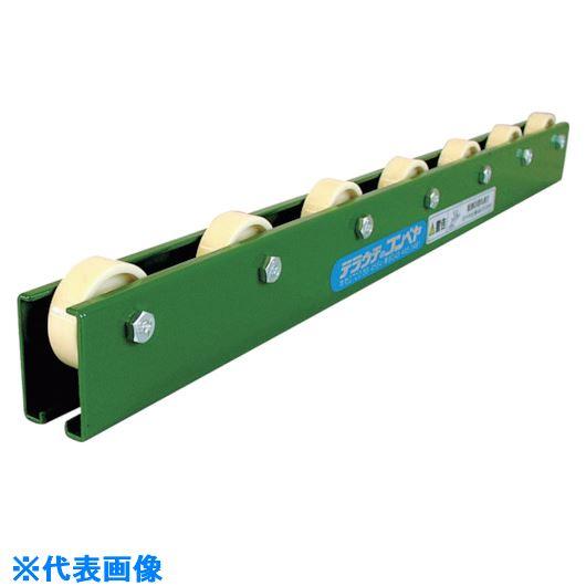 ■TS 樹脂製ホイールコンベヤΦ38-P50X1500L  〔品番:KR-PP-P50X1500L〕[TR-1343909]【大型・重量物・送料別途お見積り】