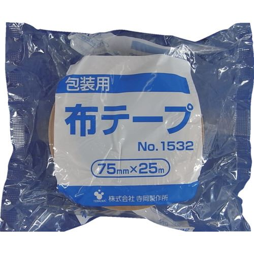 ■TERAOKA 包装用布テープ NO.1532 75MMX25M 24巻入 〔品番:1532〕[TR-1345478×24]