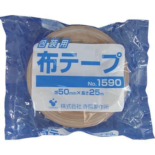 ■TERAOKA 包装用布テープ NO.1590NP 50MMノンパッケージ 30巻入 〔品番:1590〕[TR-1346971×30]