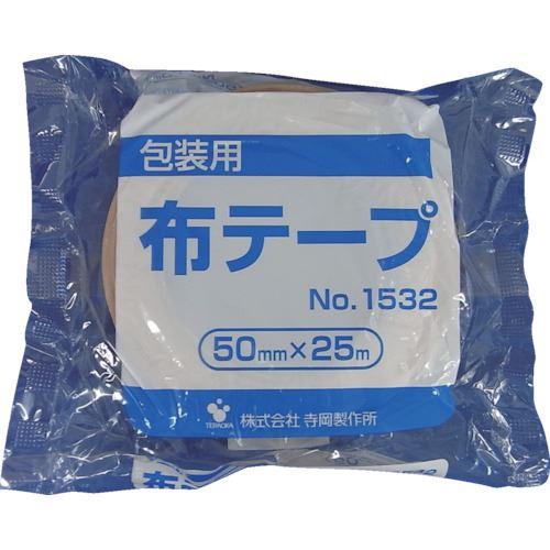 ■TERAOKA 包装用布テープ NO.1532 100MMX25M 18巻入 〔品番:1532〕[TR-1346977×18]