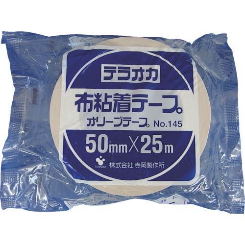 ■TERAOKA カラーオリーブテープ NO.145 白 75mmX25M《24巻入》〔品番:145〕[TR-1346987×24]