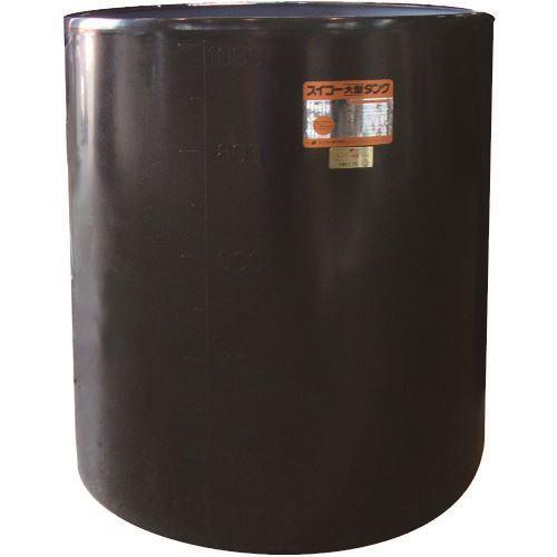 ■スイコー MH型 開放円筒型容器500L 黒  〔品番:MH-500-BK〕[TR-1347483]