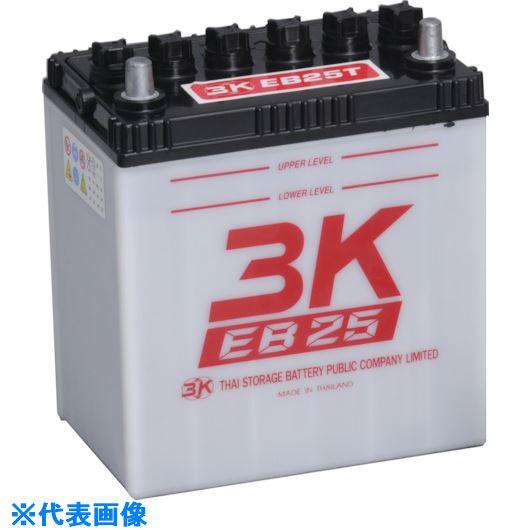 ■シロキ 3K EBサイクルバッテリー EB25 LL端子〔品番:7631003〕[TR-1348933]