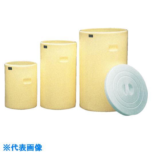 ■ダイライト 薬品用タンク(開放型・耐熱用)50L  〔品番:CL-N50〕[TR-1348952]【送料別途お見積り】