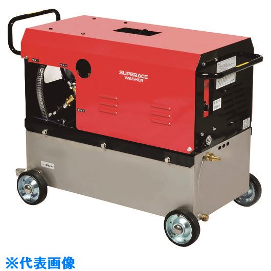 ■スーパー工業 モーター式高圧洗浄機 SAR-1535N1-60HZ(200V)〔品番:SAR-1535N1〕[TR-1349416]【個人宅配送不可】
