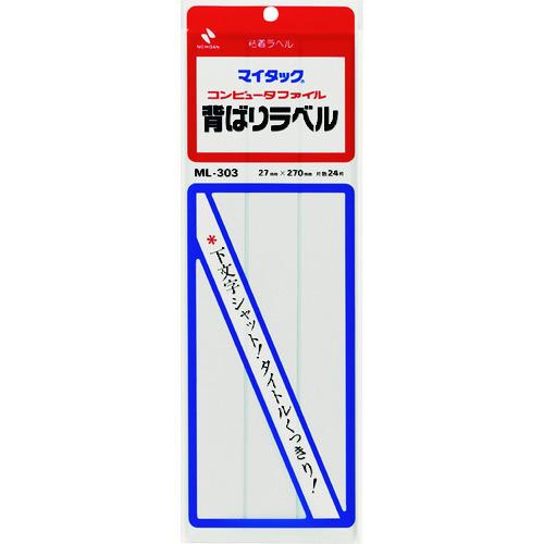 爆売り ニチバン ラベル用品 ■ニチバン マイタック背貼りラベル TR-1350241×10 10個入 未使用品 〔品番:ML-303〕 ML-303
