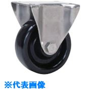 ■シシク 耐熱樹脂車輪付キャスター 150径 固定 ステンレス  〔品番:BX-PHN150G〕[TR-1350273]