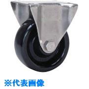 ■シシク 耐熱樹脂車輪付キャスター 200径 固定 スチール〔品番:B-PHN200G〕[TR-1350277]
