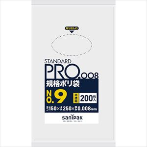 ■サニパック スタンダートポリ袋9号(0.008MM) 100冊入 〔品番:H-09〕[TR-1350923×100]