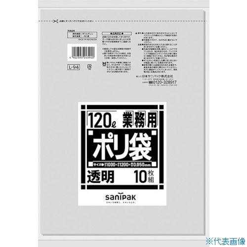 ■サニパック L-94ダストカート用透明 10枚 20冊入 〔品番:L-94-CL〕[TR-1350945×20]