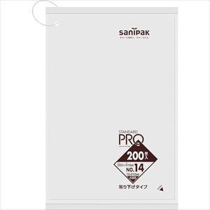 ■サニパック 規格袋吊り下げタイプ(0.01MM)14号 200枚 50冊入 〔品番:H14H-HCL〕[TR-1350947×50]