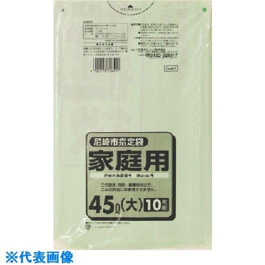 ■サニパック 尼崎市指定袋家庭用45L 10枚 60冊入 〔品番:G-4K〕[TR-1350964×60]