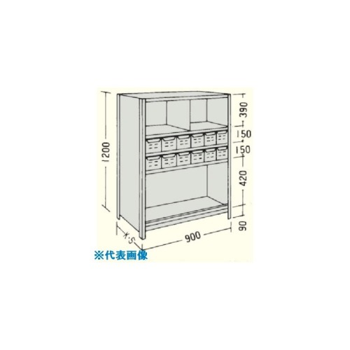 ■NF 引出し付軽量物品棚W900D450H1200F5  〔品番:LA43S-75〕外直送元[TR-1352319]【個人宅配送不可】