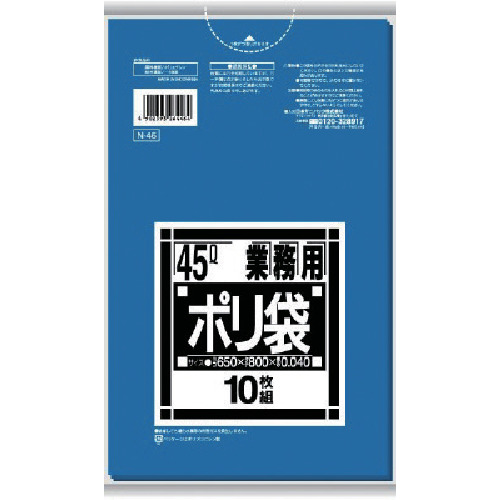 ■サニパック N-4645L厚口青 10枚《40冊入》〔品番:N-46-BL〕[TR-1352514×40]【個人宅配送不可】