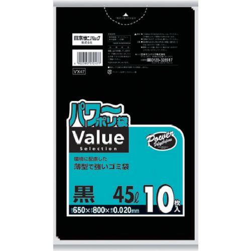 ■サニパック VX47 パワーポリ袋 黒 45L10枚 80冊入 〔品番:VX47〕[TR-1352528×80]