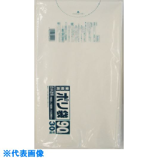 ■サニパック N-9H業務用ポリ袋白半透明90L 30枚 10冊入 〔品番:N-9H-HCL〕[TR-1352555×10]