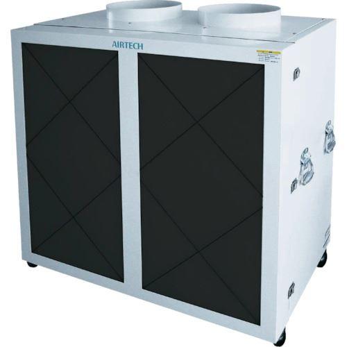 ■エアーテック アスベスト排気ユニット〔品番:EXU-60〕[TR-1352998 ]【重量物・送料別途お見積り】