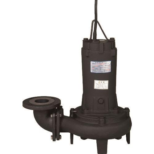 ■エバラ DL型汚水汚物用水中ポンプ 50Hz 口径65mm〔品番:65DLD55.5A〕[TR-1354871]【個人宅配送不可】