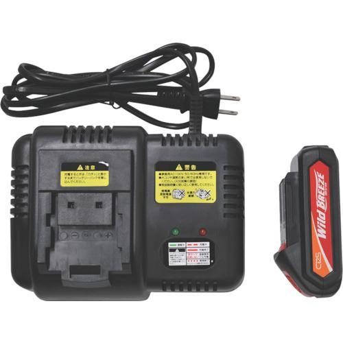 ■シーバイエス 充電式ハンディークリーナー ワイルドブリーズ専用バッテリー18V  〔品番:5996601〕[TR-1354914]