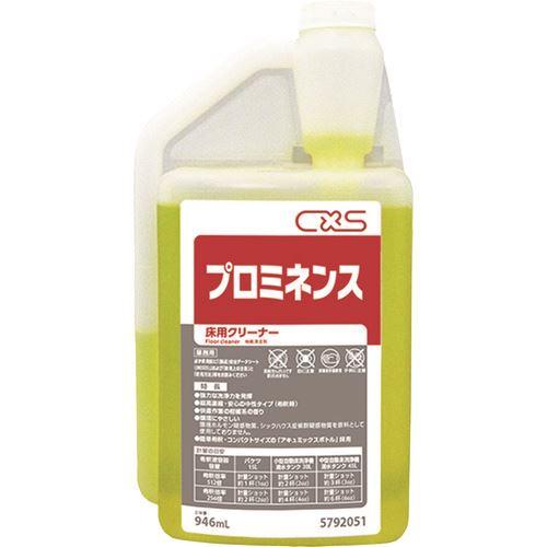 ■シーバイエス 床用洗浄剤 プロミネンス 946ML 6個入 〔品番:5792051〕[TR-1354920×6]