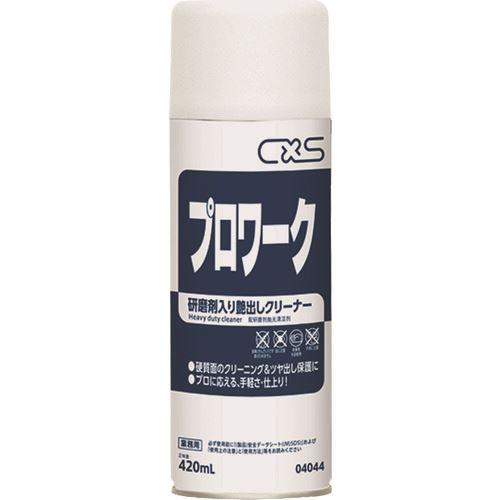 ■シーバイエス 硬質面用磨き剤 プロワーク 420ML 15本入 〔品番:4044〕[TR-1354949×15]