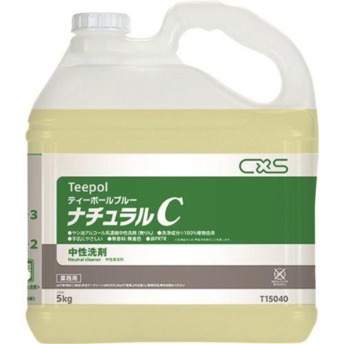 ■シーバイエス 中性洗剤 ティーポールブルーナチュラルC 5L 2個入 〔品番:T15040〕[TR-1354964×2]