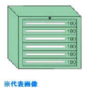 ■OS デラックス重量キャビネット〔品番:DX601〕[TR-1356310]【個人宅配送不可】