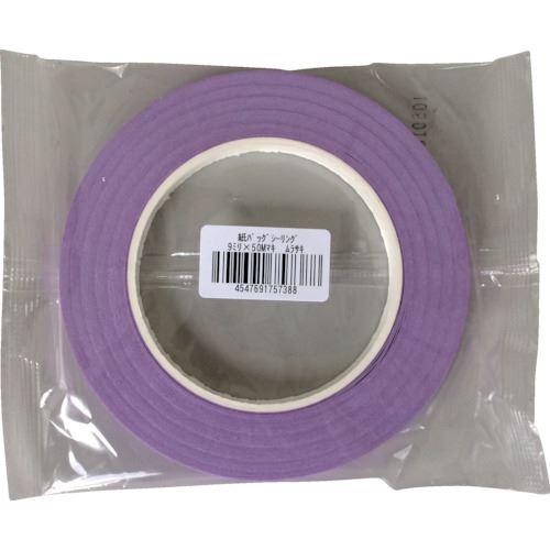 ■オカモト 紙バックシーリングテープ 紙封栓 9×50 紫《120巻入》〔品番:700-V〕[TR-1356446×120]