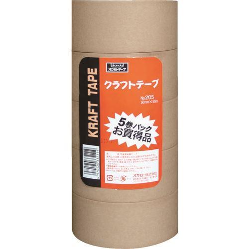 ■オカモト クラフトテープ NO205 50ミリ 5巻シュリンク包装 50巻入 〔品番:20550S5〕[TR-1356447×50]