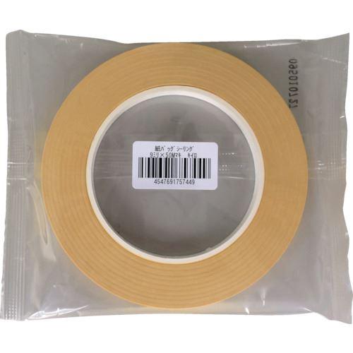 ■オカモト 紙バックシーリングテープ 紙封栓 9×50 黄 120巻入 〔品番:700-Y〕[TR-1356451×120]