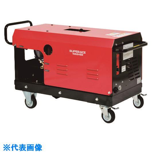 ■スーパー工業 モーター式高圧洗浄機SAR-1535NS1-60HZ(200V)〔品番:SAR-1535NS1〕[TR-1357271]【個人宅配送不可】