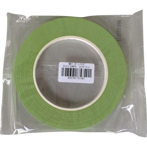 ■オカモト 紙バックシーリングテープ 紙封栓 9×50 ライトグリーン 120巻入 〔品番:700-LG〕[TR-1357932×120]