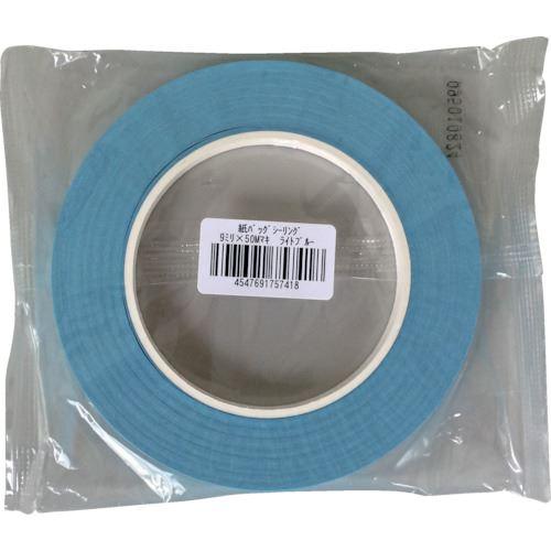 ■オカモト 紙バックシーリングテープ 紙封栓 9×50 ライトブルー《120巻入》〔品番:700-LB〕[TR-1357945×120]