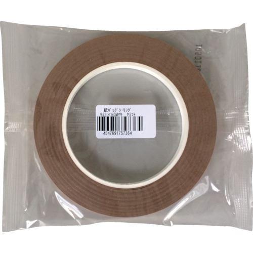■オカモト 紙バックシーリングテープ 紙封栓 9×50 クラフト 120巻入 〔品番:700-C〕[TR-1357957×120]